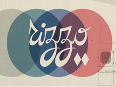 Graphic design for Rizzo Stand